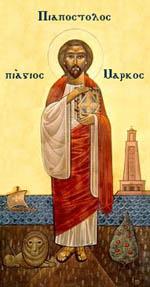 St. Marc - coptic